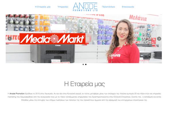 Website anode.com.cy